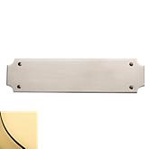 2276 Push Plate