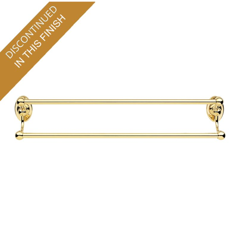 Springfield Double Towel Bar