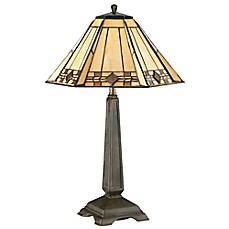 Table Lamps Desk Lamps Modern Lamps Bed Bath Amp Beyond