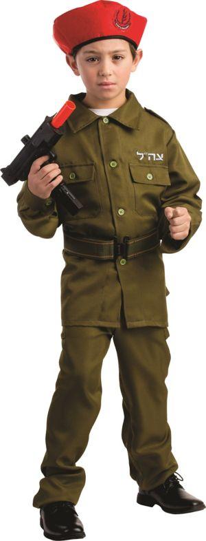 BOYS ISRAELI SOLDIER COSTUME