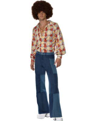 Adult 70's Retro Costume
