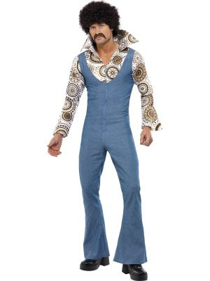 Adult Groovy Dancer Costume