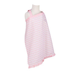Trend Lab® Chevron Nursing Cover