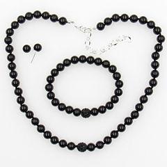 Vieste Rosa Womens 3-pc. Black Brass Jewelry Set
