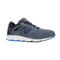 New Balance® 675 Mens Running Shoes