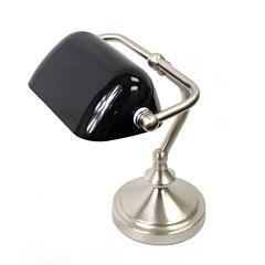 Simple Designs Desk Lamp