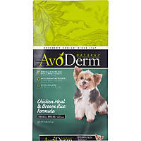 AvoDerm Natural Small Breed Adult Chicken Meal & Brown Rice Formula Dry Dog Food