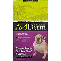 AvoDerm Natural Brown Rice & Chicken Meal Formula Weight Control Adult Dog Food