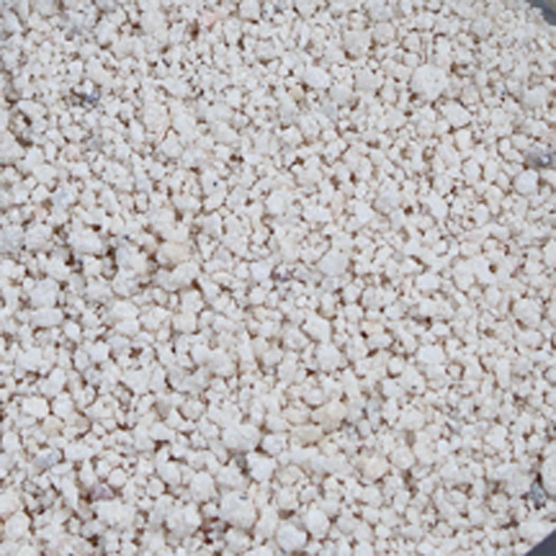 Petco White Aquarium Sand