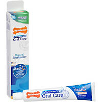 Nylabone Advanced Oral Care Natural Peanut Flavored Dog Toothpaste