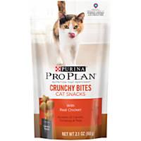 Pro Plan Savory Bites Crunchy Cat Treats