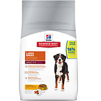 Hill's Science Diet Large Breed Adult Dog Food