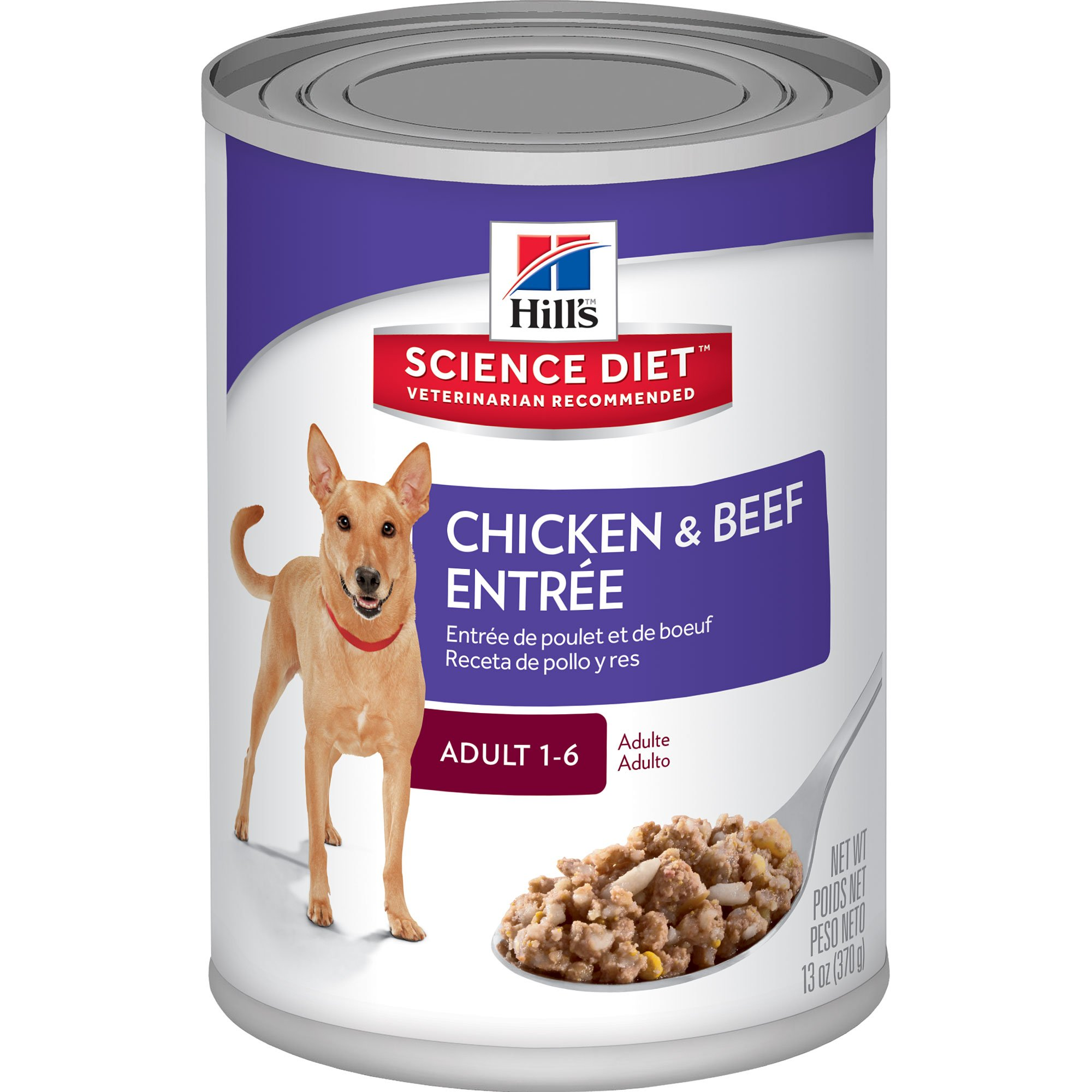 Hills Canned Dog Food Reviews
