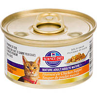 Hill's Science Diet Homestyle Chicken Supper Canned Mature Adult Cat Food