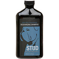 Stud Hit the Showers Deodorizing Dog Shampoo