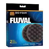 Fluval FX5/FX6 Bio Foam Pads