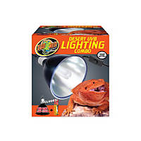 Zoo Med UVB Desert Lighting Starter Kit
