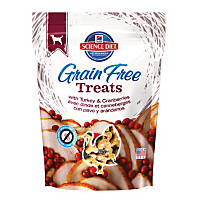 Hill's Science Diet Grain Free Turkey & Cranberry Dog Treats