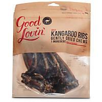Good Lovin' Wild Kangaroo Ribs Gently Dried Dog Chews