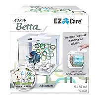 Marina Betta EZ Care White Aquarium Kit