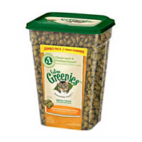 Feline Greenies Oven Roasted Chicken Cat Treats