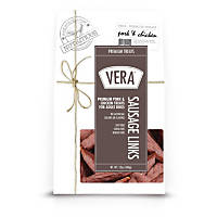 Vera Sausage Links Dog Treats