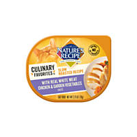 Nature's Recipe Culinary Favorites Slow Roasted Chicken & Garden Vegetables Pate Cat Food