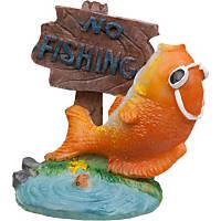 Penn Plax Mini No Fishing Aquarium Ornament