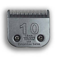 Wahl Competition Series Detachable Blade Set #10