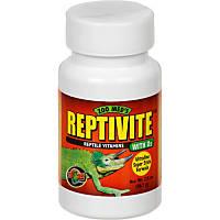 Zoo Med Reptivite Reptile Vitamins