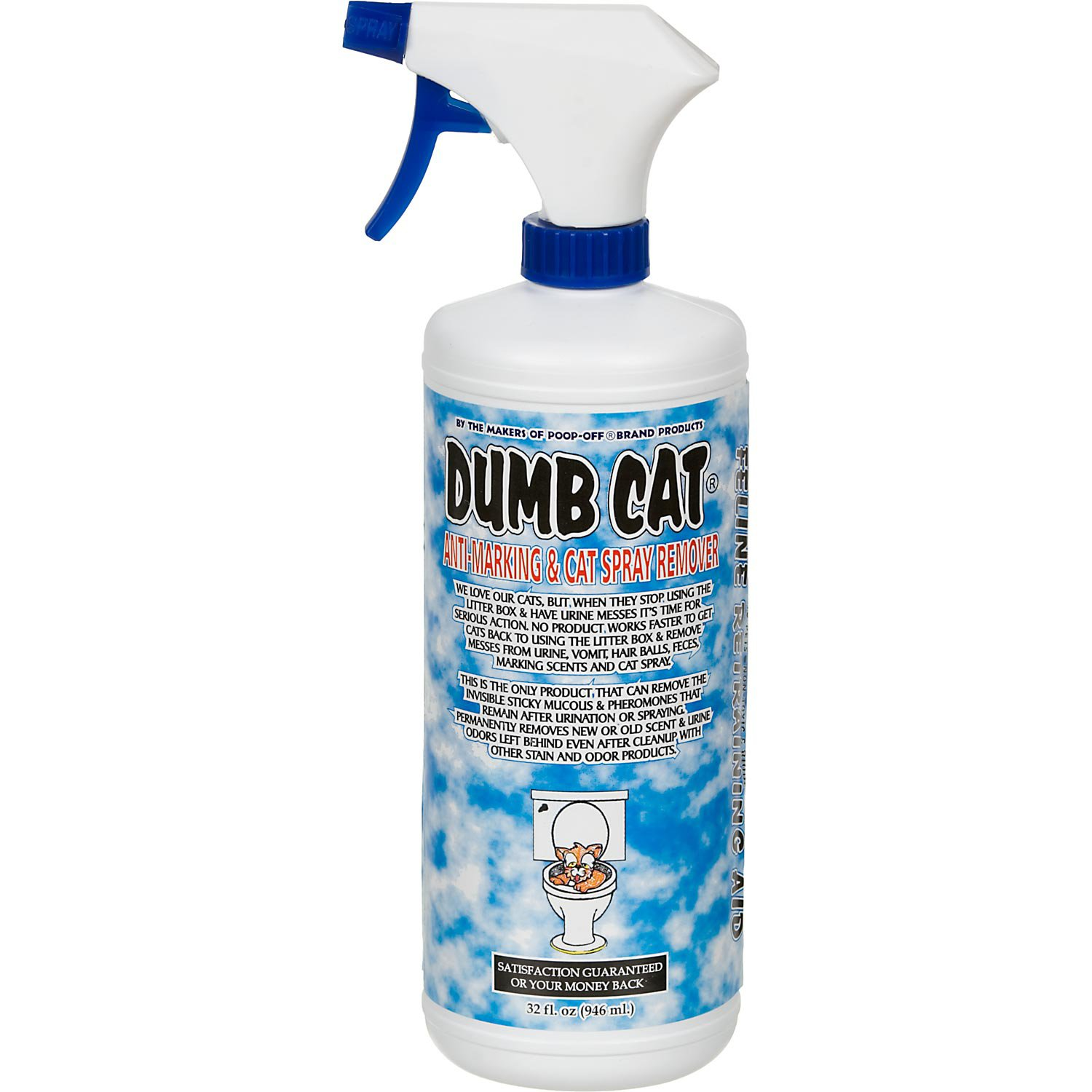 Dumb Cat Anti-Marking & Cat Spray Remover