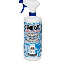 Dumb Cat Anti-Marking & Cat Spray Remover