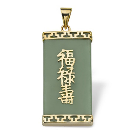 Emerald-Cut Green Jade 14k Yellow Gold Prosperity/Long Life/Luck Pendant