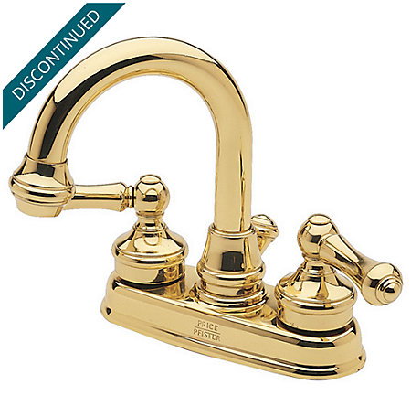 Polished Brass Savannah Centerset Bath Faucet - 043-H0XP - 1