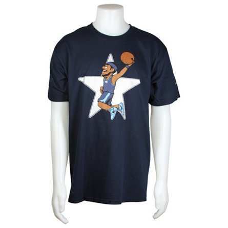 Nike Lebron All-Star Puppet T-Shirt