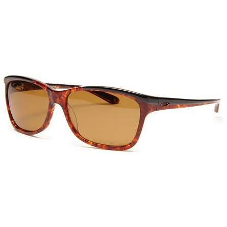 Oakley Confront Polarized