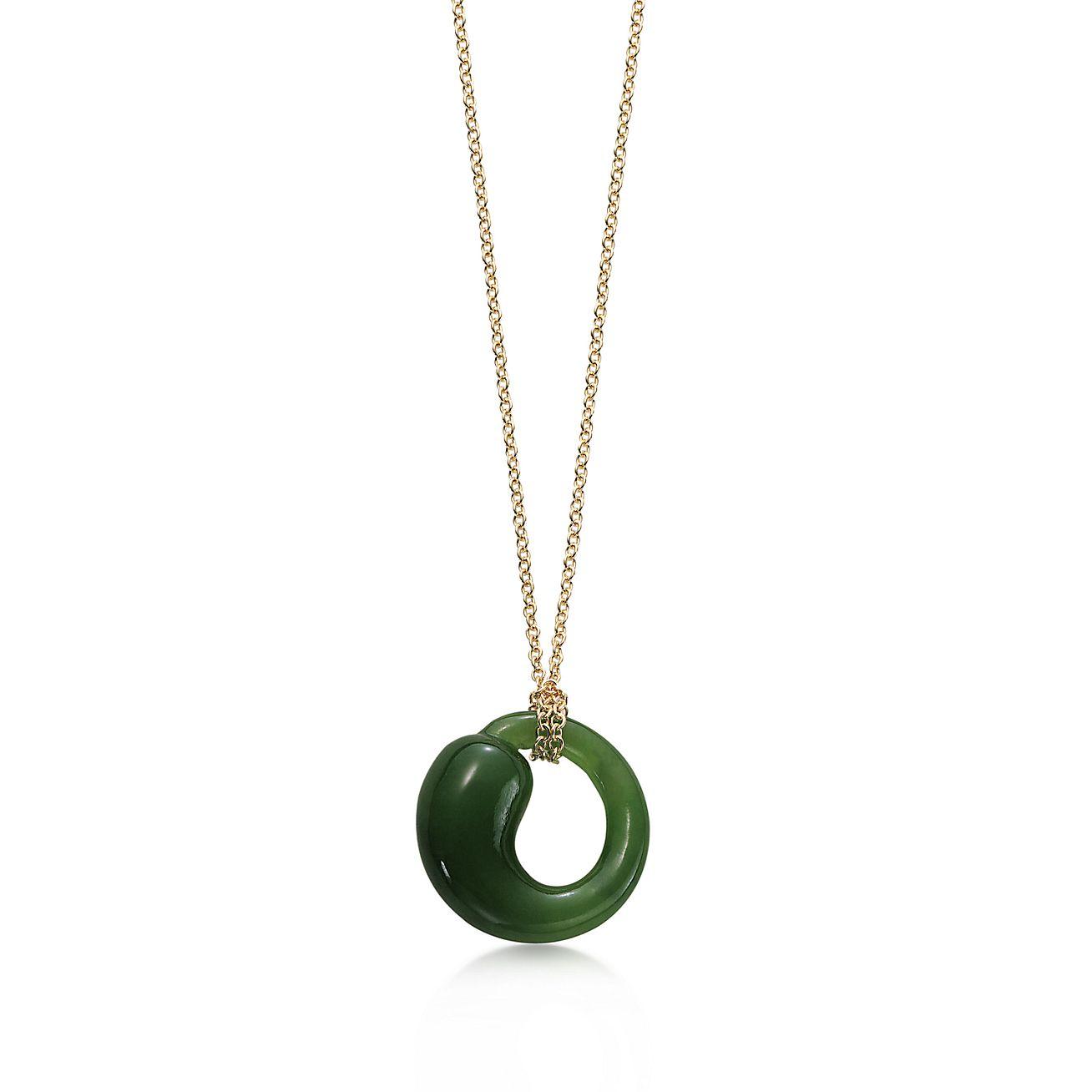 Tiffany elsa peretti eternal circle earrings elsa peretti eternal circle pendant aloadofball Images