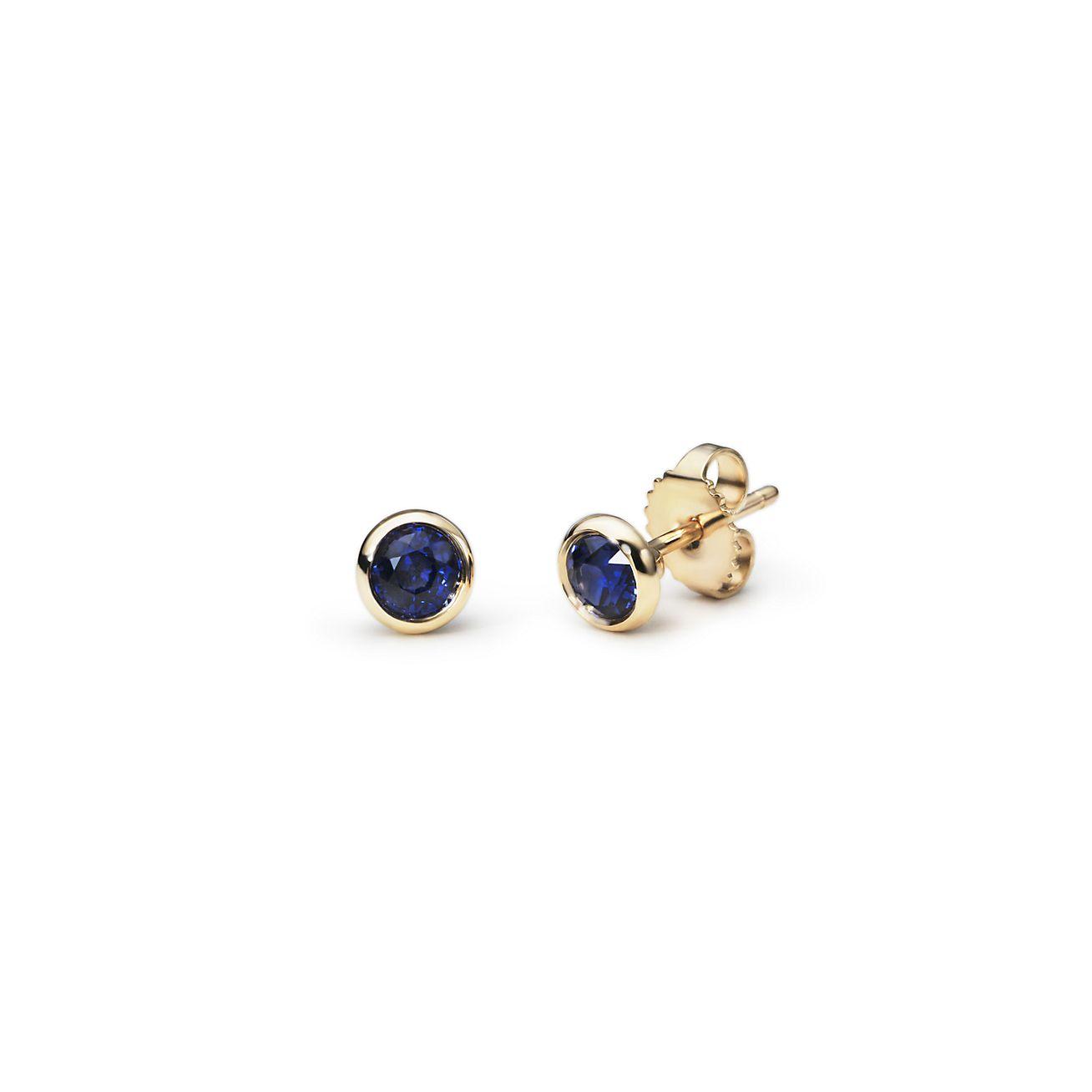 elsa peretti color by the yard earrings - Elsa Peretti Color By The Yard Ring