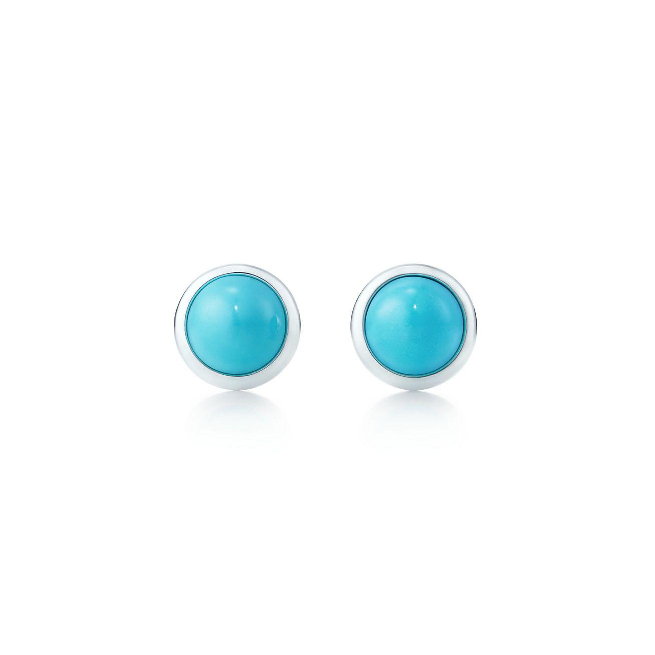 elsa peretticolor by the yard earrings - Elsa Peretti Color By The Yard Ring