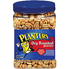 PLANTERS Dry Roasted Honey Peanuts 345