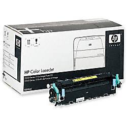 HP Q3984A Color LaserJet Fuser Kit