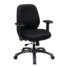 Office Star ProLine II Adjustable Fabric