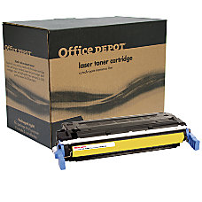 Office Depot Brand 22AYR HP 641A