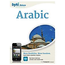 Byki Deluxe V4 Arabic Download Version