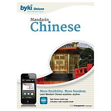 Byki Deluxe V4 Chinese Mandarin Download