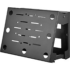 Peerless AV DS508 Wall Mount for