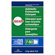 Cascade Automatic Dishwasher Powder 75 oz
