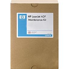 HP ADF Maintenance Kit For Laserjet