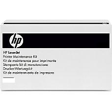 HP Maintenance Kit Laser