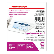 Office Depot Brand Adhesive Business Card